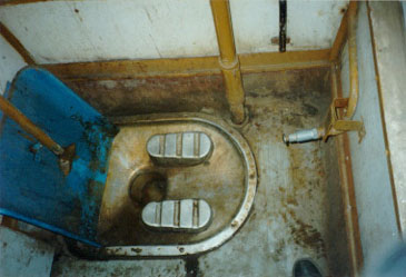 indian train toilet