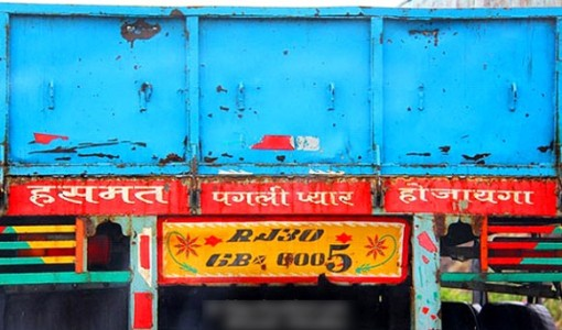 Funniest Quotes You Can Only Find Scribed On Indian Trucks