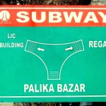 31 Innocent Sign Boards That Never Suspected How They Will Be 'Taken' By Your Dirty Minds