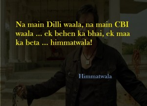 18 Dialogues For Every Badass Bollywood Lover's Facebook Status